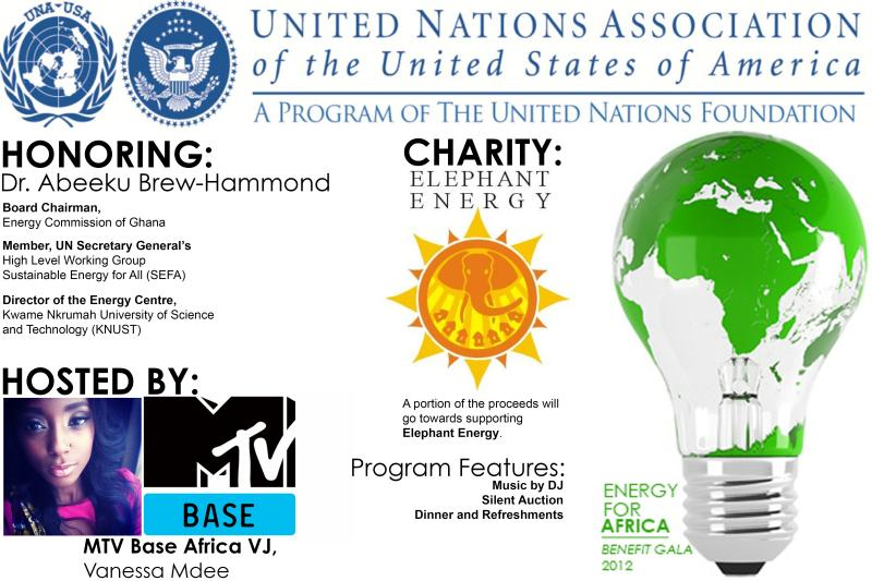 Energy for Africa Gala Flyer