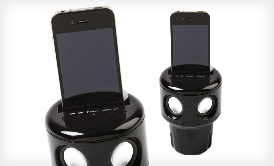 Kagan Cup Holder Speakers_1.jpg