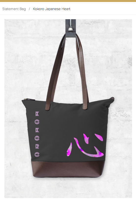 Shop Laurie Perez original artwork and designs available in the US, Europe and Asia through VIDA . This  statement bag  features the Japanese character, Kokoro - it represents the heart and mind in harmony.