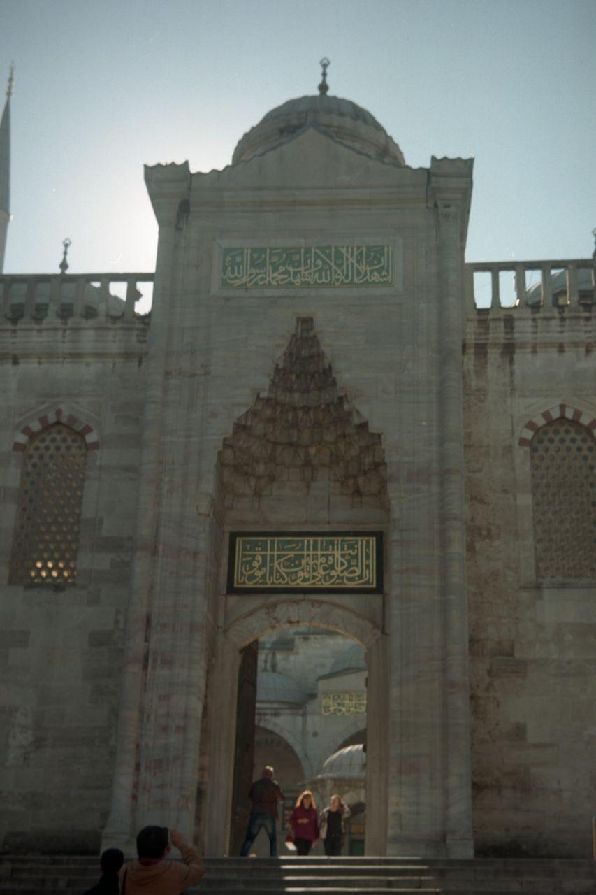 Istanbul 1921 - 08.jpg