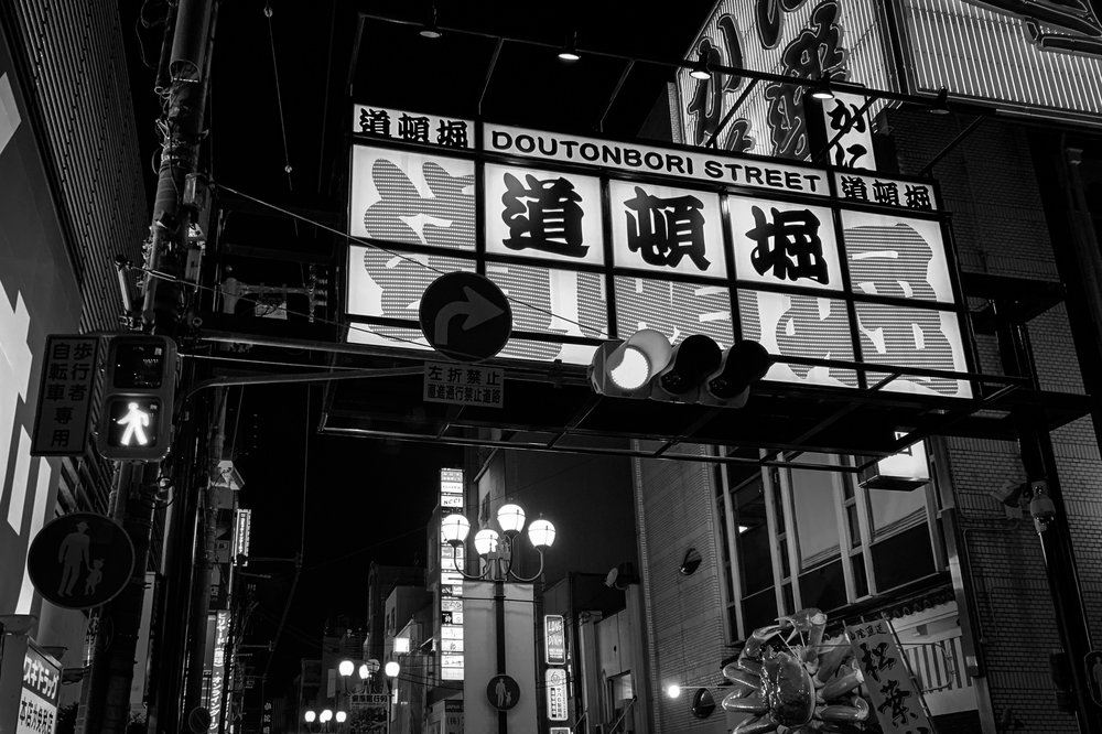 Osaka-1.jpg