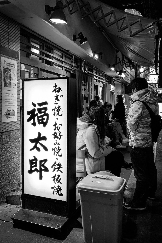 Osaka-6.jpg
