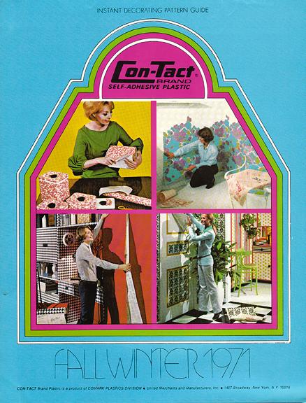 1971 Brochure_sm.jpg