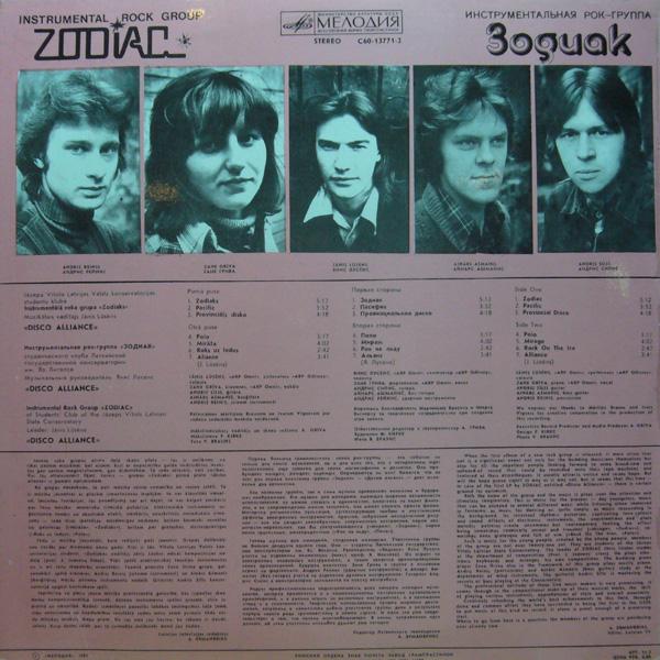 Zodiac_Back