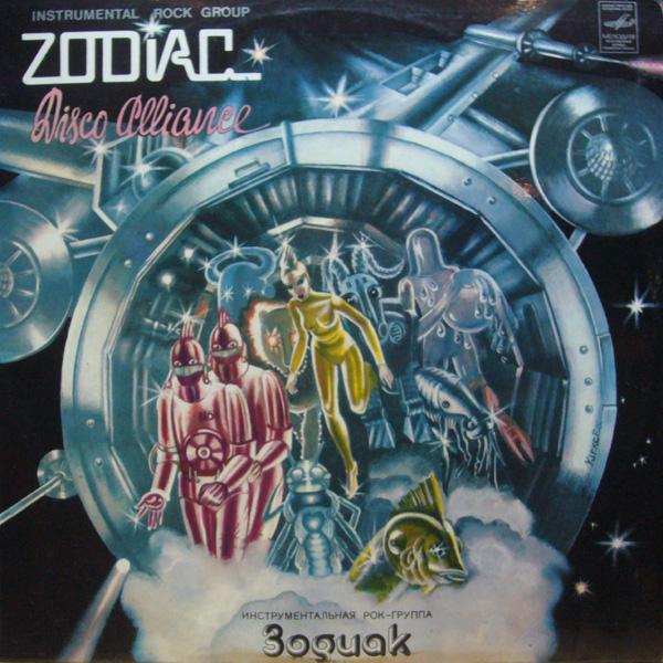 Zodiac_Front