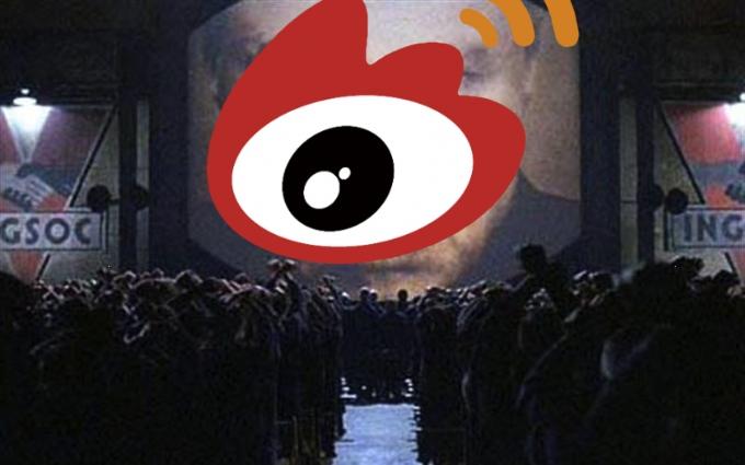 Sina-Weibo-2012.jpg