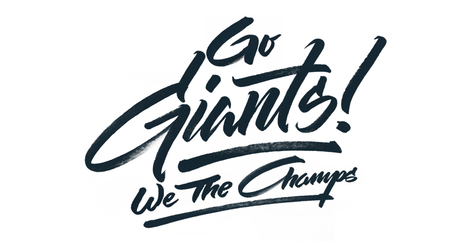 gogiants