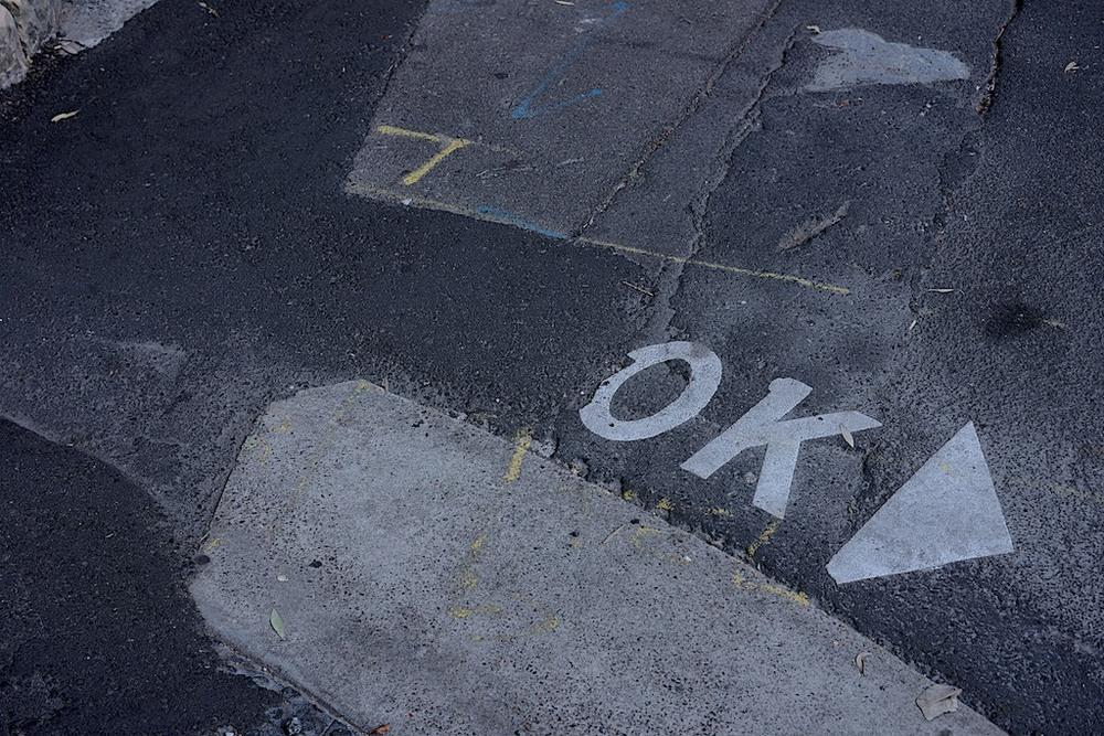 Pavement_Nicolas_Gruszka.jpg