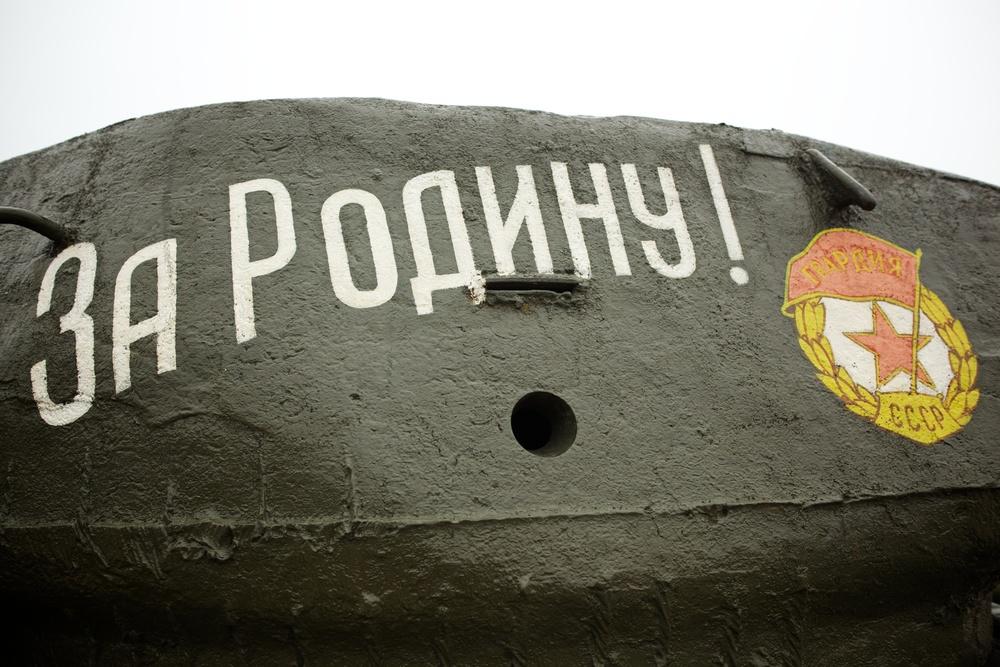 Sovjet Tank from WWII, Tiraspol, Transnistria