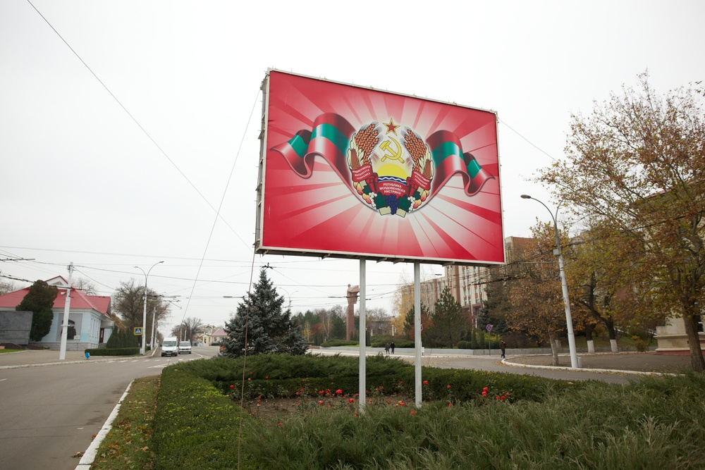 The national flag of Transnistria
