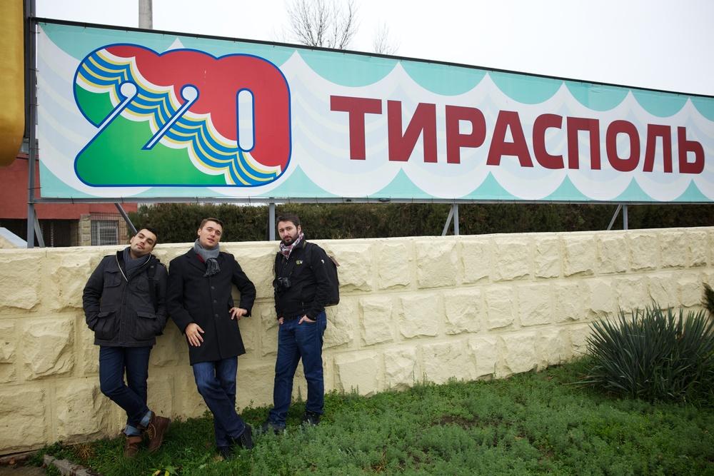 Mitko, Georgi & Alex in Tiraspol, Transnistria