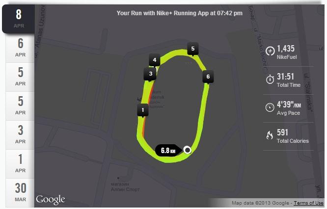 Nike_run2.jpg