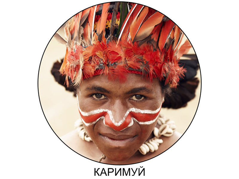 Karimui-woman-headshot