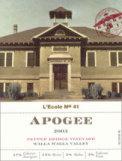 apogee 03.jpg