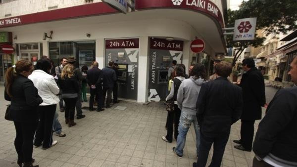 Cipro bancomat 2