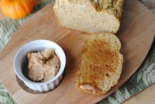Pumpkin English Muffin Bread