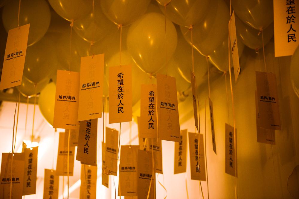 CentreA_ Hong Kong Exile-3.jpg