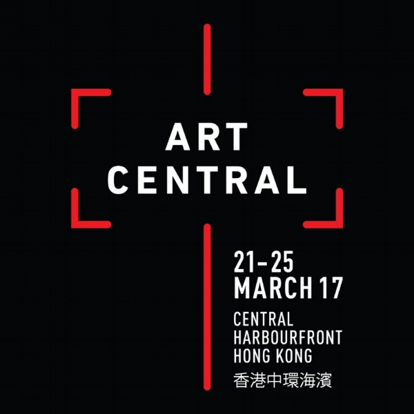 Pleased to announce I will be participating in this years Art Central Hong Kong for more info please visit  Christine Park Gallery