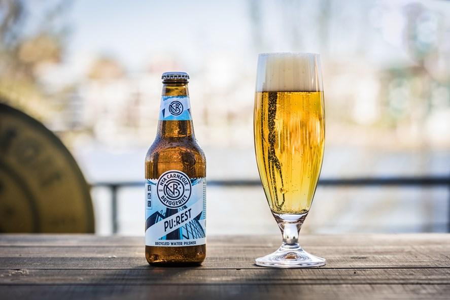 Foto: New Carnegie Brewery