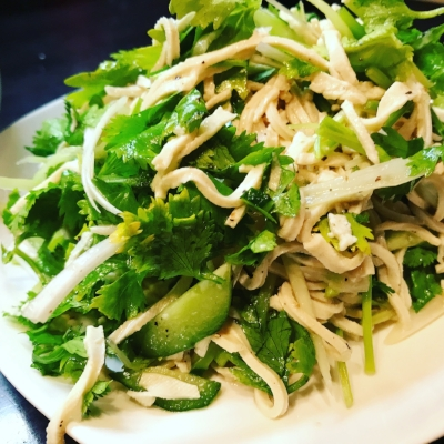 Yuba and coriander salad