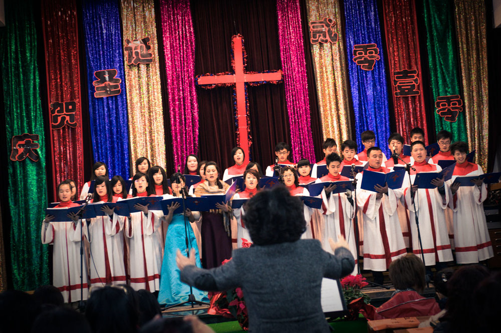 Chinese Evangelical Church