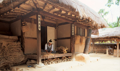 The Korean Folk Village allows visitors to experience traditional Korean culture.