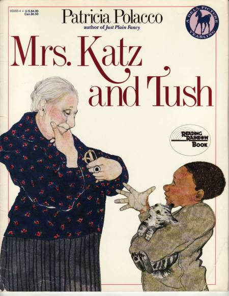 mrs. katz and tush.JPG