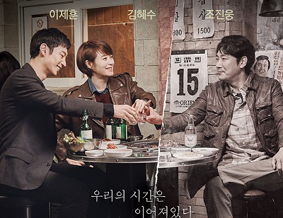 Signal  This needs a second season. Even if second seasons aren't the norm in Korea.