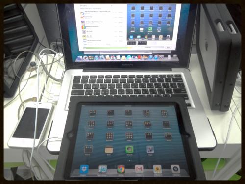 App arrangement