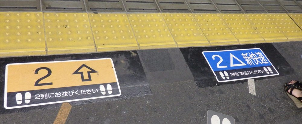 Each platform marker indicated where the doors will open