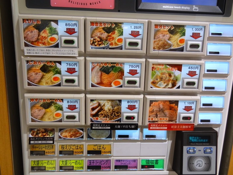 The full instructions on how to use these vending machines are available on their site. (Photo credit to jpninfo.com)