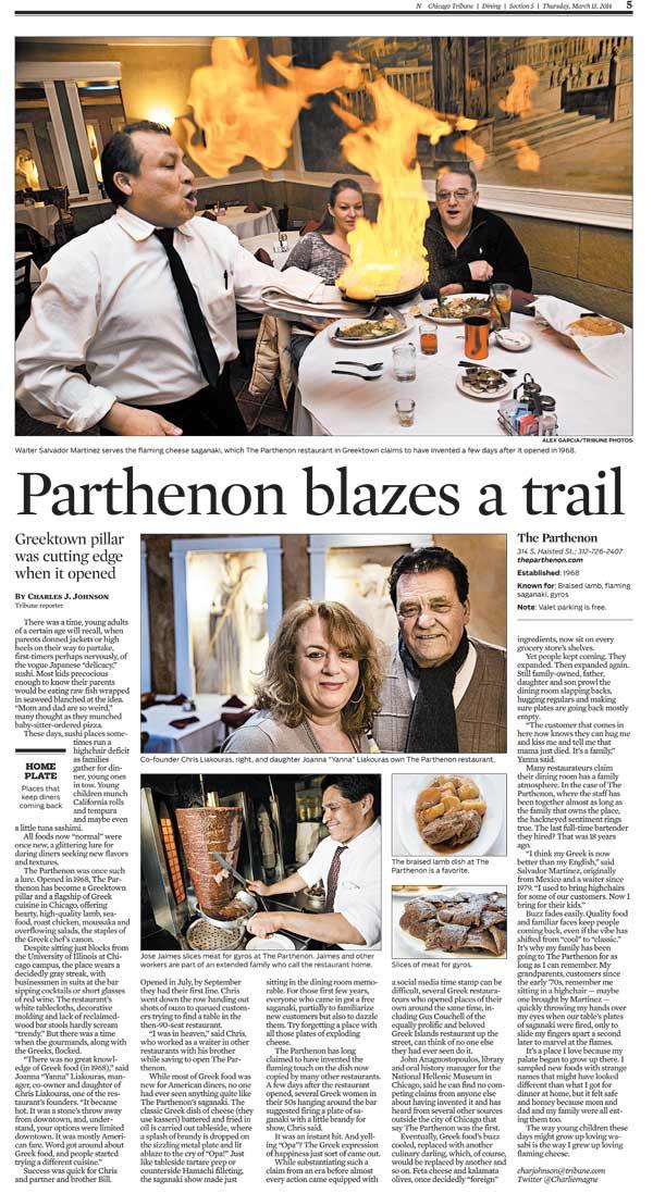 Chicago Tribune March 14, 2013