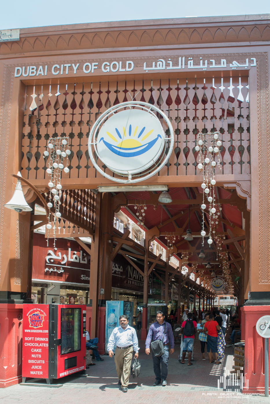 The main entry to the Gold Souk