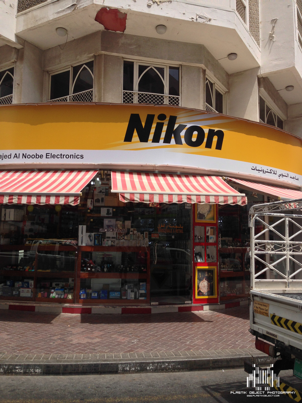 I did find a Nikon store, but not the lenses I was looking for.