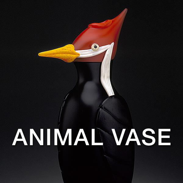 1992 Animal Vase.jpg