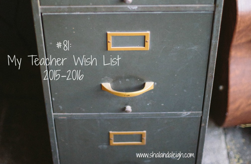 #81 My Teacher Wish List 2015-2016.jpg