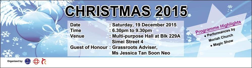 Christmas_Banner2.jpg