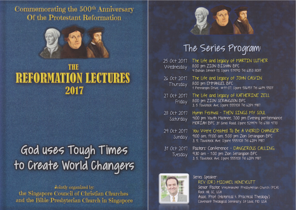 Reformation Lectures 2017.PNG