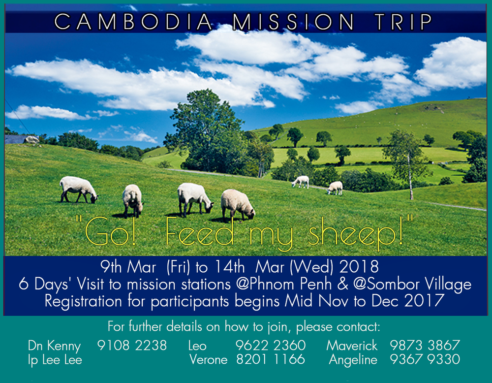 Cambodia Mission 2018 revamped without IpLL telnr.png
