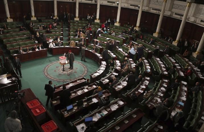 Parlamento de Túnez