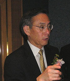 Obama has selected Steven Chu the Nobel Prize winning physicist to be energy secretary. This marks a fantastic shift from government cronyism to employing people with real skills and intelligence. I only hope that these appointments will do as much good as the appalling appointments by the bush administration did harm. Steven Chu - wikipedia