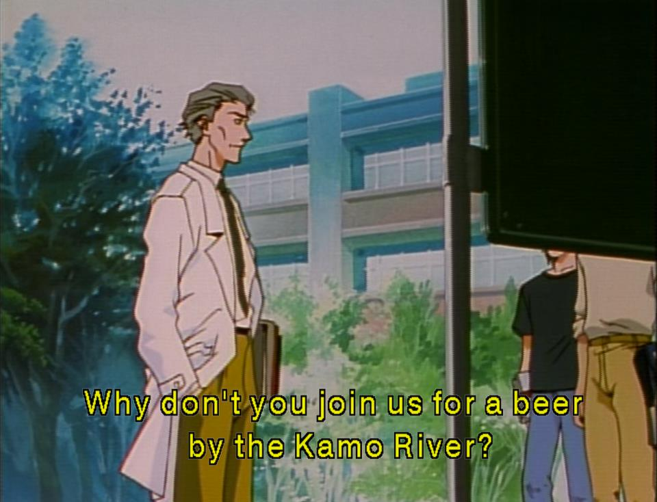 why don't you join us for a beer by the Kamo River?