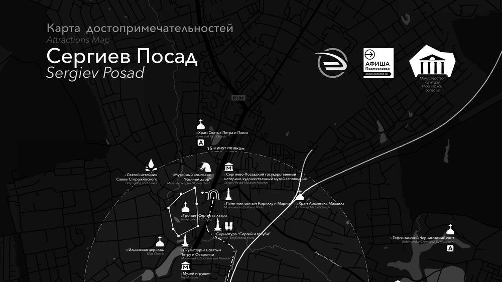 SP_MAP-SITE_HOR-2_04022019.jpg