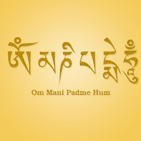 Buddhist Mantras Samuel Hatfield