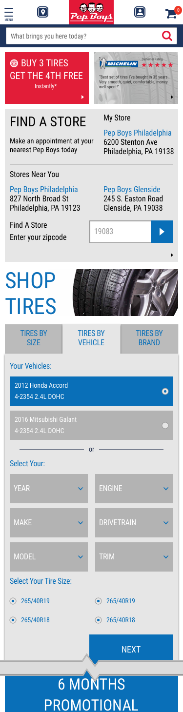 New Tire Experience - Landing Page