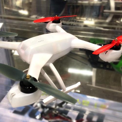 Blade's 200QX Quadcopter