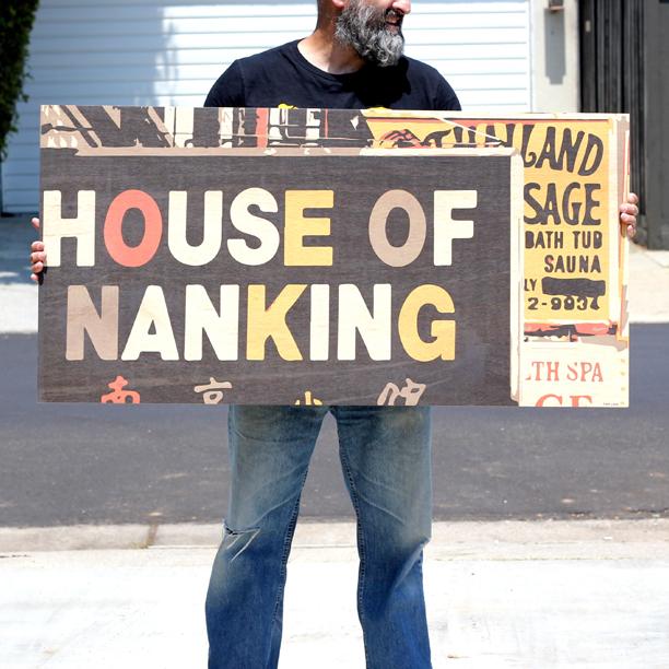 nanking 612.jpg