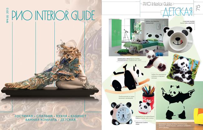 RIO_Interior-Guide_Russia_1.jpg