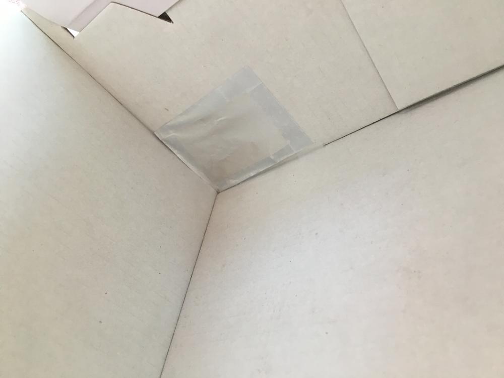 boîte éclispe 3.png