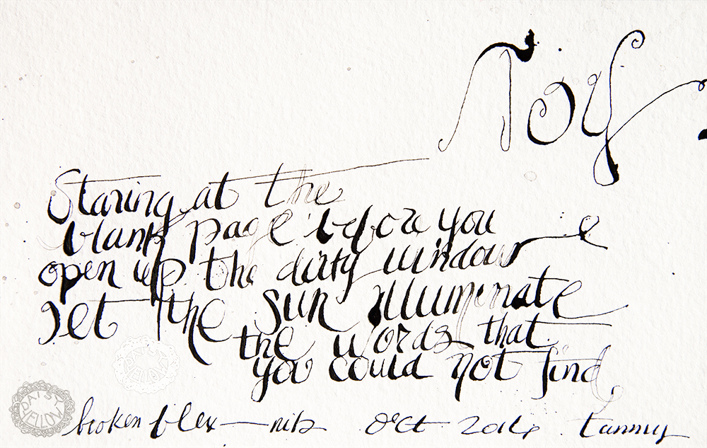 "5x8"" watercolor paper, ink, artwork by Tammy Garcia. Natasha Bedingfeld lyrics."